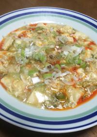 びっくり!!青唐辛子で…白い麻婆豆腐