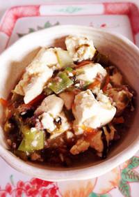 豆腐と高菜のうま煮