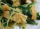 水菜と油揚げのサッと炒め