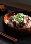 酢飯で作る牛肉とごぼうの混ぜご飯