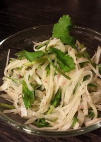 大根とパクチーのサラダ