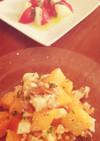 柿とチーズとくるみのサラダ