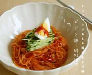 ピビン麺☆チョジャンで和える韓国風混ぜ麺の写真