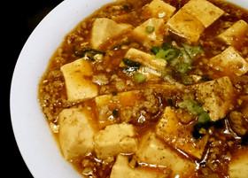 トロっとコクうまマーボー豆腐