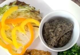 マクロビ★ベジオーブン焼&アラメソース