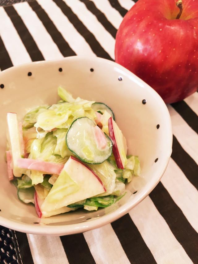 キャベツとりんごのヨーグルトサラダ♡
