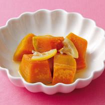 かぼちゃとレモンのレンジ煮
