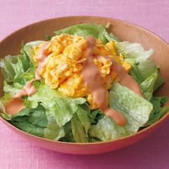レタスサラダのふんわり卵のせ