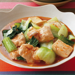 鶏胸肉と豆腐の辛み煮込み