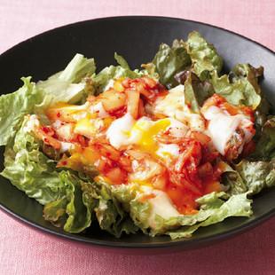 温たまキムチのサラダ