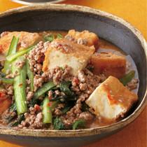厚揚げと小松菜のピリ辛そぼろ煮