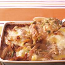 豚肉と白菜のカレーグラタン