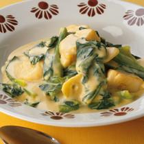 小松菜と帆立てのカレークリーム煮