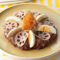 れんこんとゆで卵のビッグバーグ