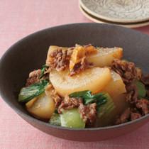 大根と牛肉のピリ辛煮