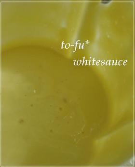 簡単ヘルシー★豆腐のホワイトソース