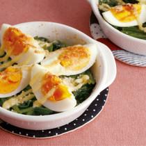 ほうれん草とゆで卵のマヨチーズ焼き