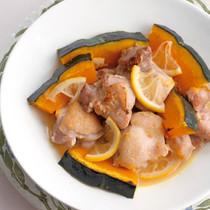 鶏肉とかぼちゃのレモン煮