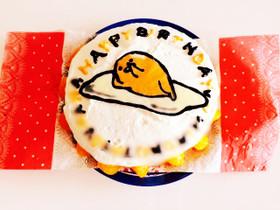 ぐでたまバースデーケーキ