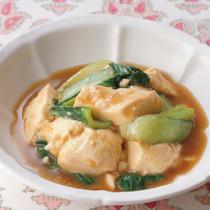 豆腐と青梗菜のオイスター煮
