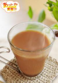 あったか黄酸汁◆ホット乳酸菌飲料×サジー