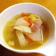 根菜ほっこりコンソメスープの写真