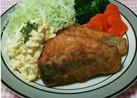 ❇マヨネーズ好きの❇鮭のマヨ唐揚げ♪❇