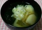 一番美味しい♪❇じゃがいもの味噌汁❇♪