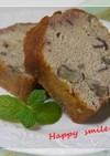 栗の渋皮煮のパウンドケーキ