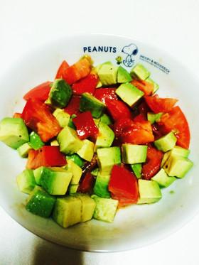 アボカドトマト つわり中や葉酸摂取に。