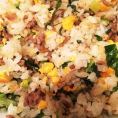 小松菜とひき肉の簡単チャーハン