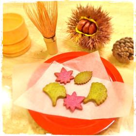 簡単☆卵不使用☆紫芋と抹茶の秋色クッキー