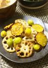 秋の味覚♪さつま芋と蓮根、ぎんなん焼き
