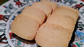 おから米粉クッキー☆卵、乳、小麦不使用