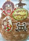 ワンピースキャラ誕生日ケーキ