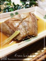 我が家の黄金比☆○○魚の煮付け♬《鮫鰈》の写真