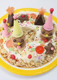 子どもと作ろう!クリスマスリースケーキ