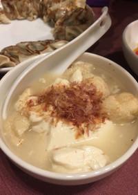 美味しんぼ 究極のトロける湯豆腐を再現!