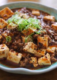 浜納豆(国産豆鼓)を使った簡単麻婆豆腐