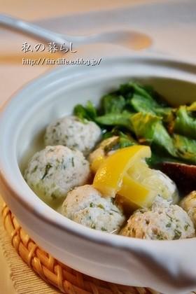 セロリの葉入り鶏団子の塩レモンスープ