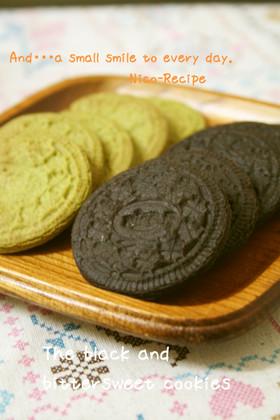 ビター&スイートに☆オレオ風クッキー