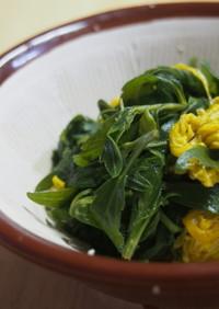 ヨメナと黄菊のお浸し