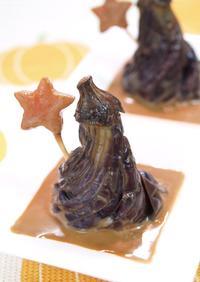 茶せん茄子の魔女風味噌チーズ煮込み