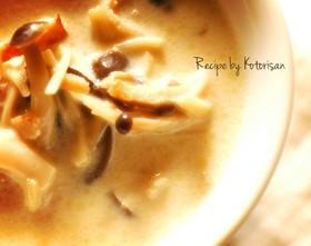 ♫きのことベーコン旨みたっぷり豆乳スープ