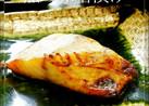 お弁当☺自分で漬ける魚の味噌漬け*焼き魚