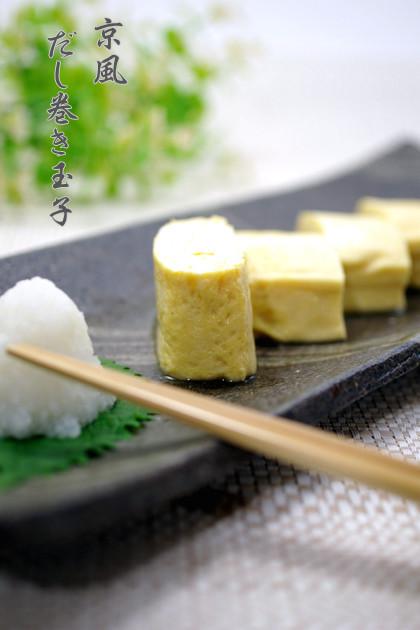 簡単作り易い▶じゅわぷる京風だし巻き玉子