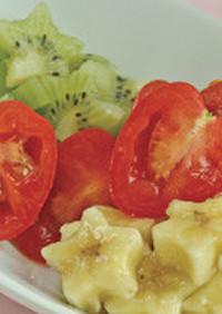 トマトベリーフルーツディップ