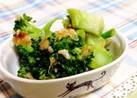 ☆ブロッコリー塩麹おかか和え美容と健康☆
