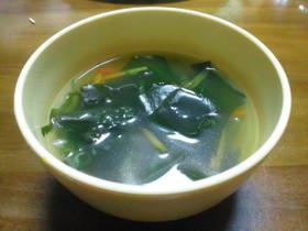 海藻たっぷり中華スープ