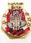 仮面ライダードライブ バースデーケーキ